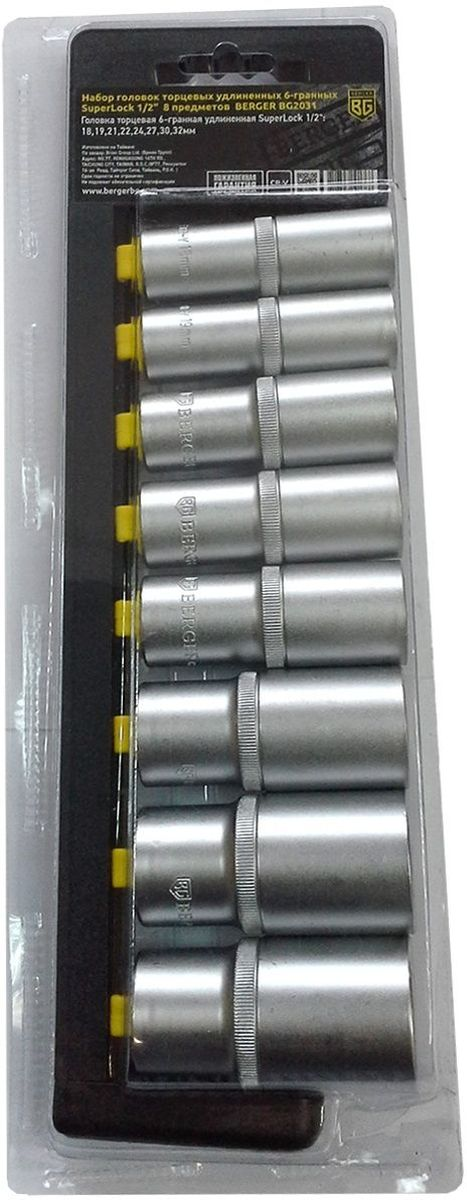 Набор головок торцевых Berger SuperLock, удлиненных, 6-гранных, 1/2, 8 предметов. BG2031BG2031Набор головок торцевых удлиненных 6-гранных SuperLock 1/2 8 предметов. 8шт.- головка торцевая 6-гранная удлиненная Superlock 1/2: 18,19,21,22,24,27,30,32мм. Выполнен из прочной и качественной хром-ванадиевой стали (CR-V). Упаковка - пластиковый держатель.
