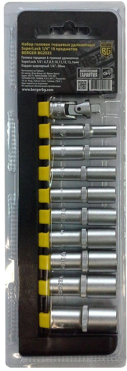Набор головок торцевых Berger SuperLock, удлиненных, 1/4, 10 предметов. BG2033BG2033Набор головок торцевых удлиненных SuperLock 1/4 10 предметов BERGER. 9шт.-головка торцевая 6-гранная удлиненная SuperLock 1/4: 6,7,8,9,10,11,12,13,14мм; 1шт.-кардан шарнирный 1/4: 38мм. Выполнен из прочной и качественной хром-ванадиевой стали (CR-V). Упаковка - пластиковый держатель.