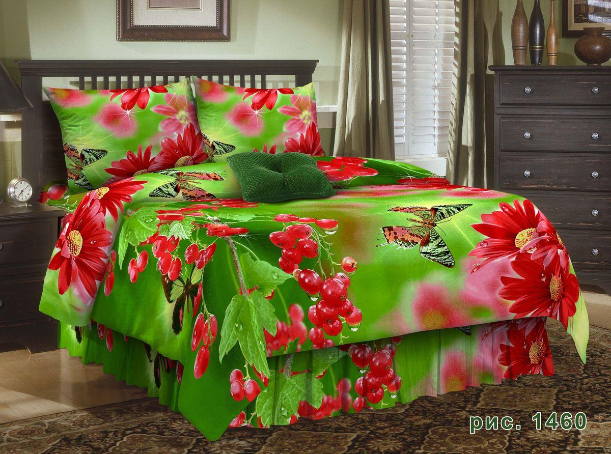 Комплект белья Guten Morgen Лето, 1,5-спальный, наволочки 70х70D-1460-143-150-70Комплект постельного белья Guten Morgen Лето, изготовленный из бязи (100% хлопка), поможет вам расслабиться и подарит спокойный сон. Комплект состоит из пододеяльника, простыни и двух наволочек.Благодаря такому комплекту постельного белья вы сможете создать атмосферу уюта и комфорта в вашей спальне.