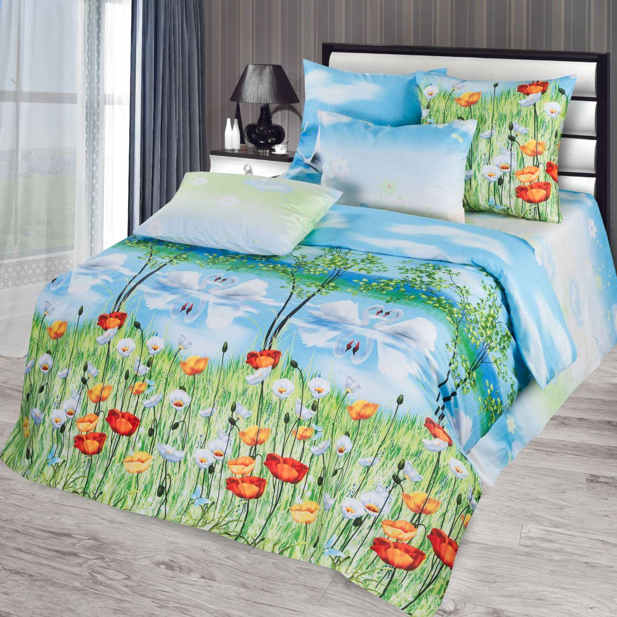 Комплект белья Guten Morgen, 1,5-спальный, наволочки 70х70. А-716-143-150-70