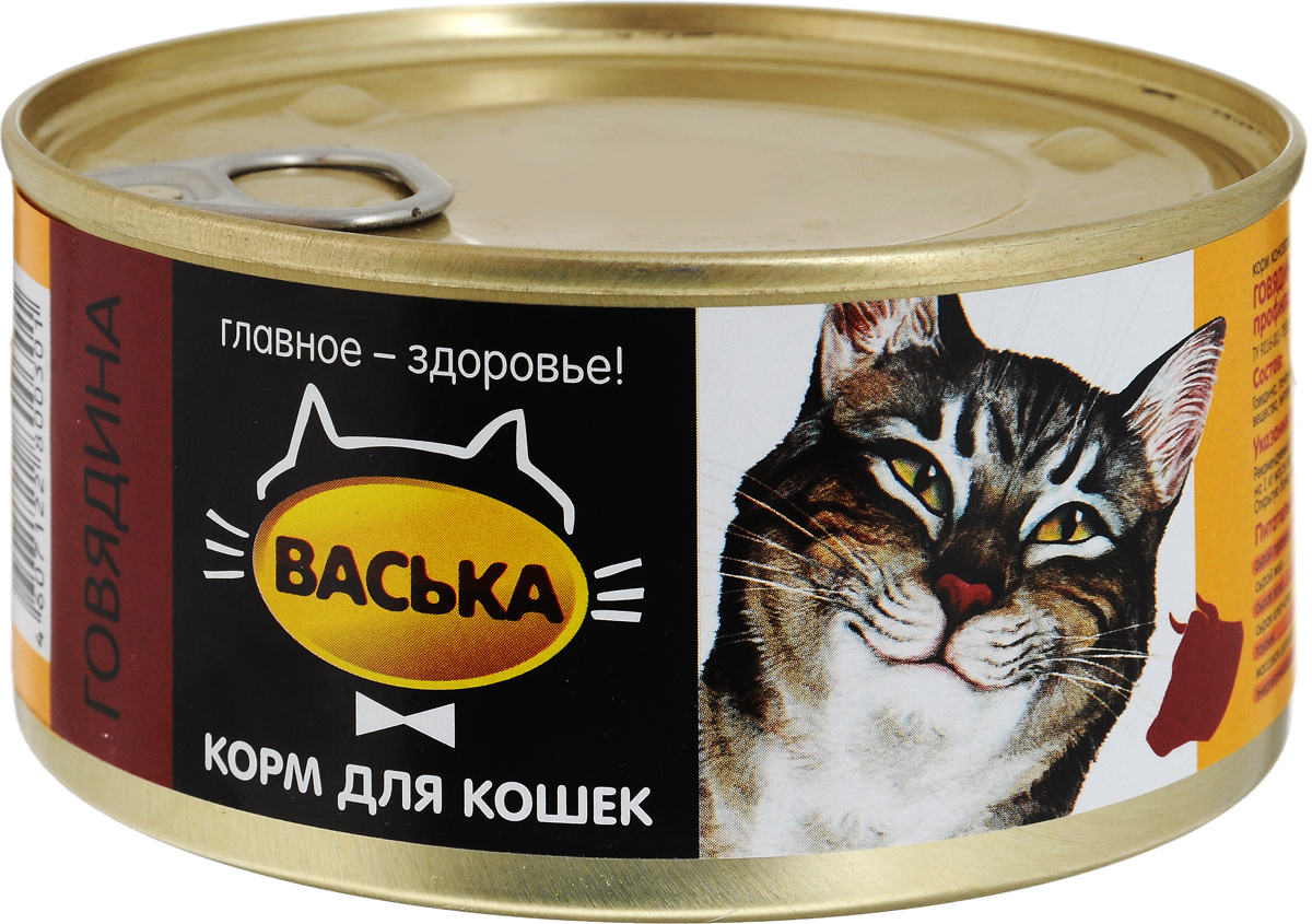 Консервы для кошек Васька, для профилактики моче-каменных болезней, говядина, 325 г0301Васька - мясной паштет для кошек. Главное достоинство продукта - профилактика мочекаменной болезни. Высокое содержание белков и жиров, важнейших микроэлементов и витаминов обеспечат вашу кошку энергией и здоровьем. Говядина естественный источник белков и жиров, которые легко усваиваются в организме животного и не нагружают обмен веществ и пищеварение. Товар сертифицирован.Чем кормить пожилых кошек: советы ветеринара. Статья OZON Гид