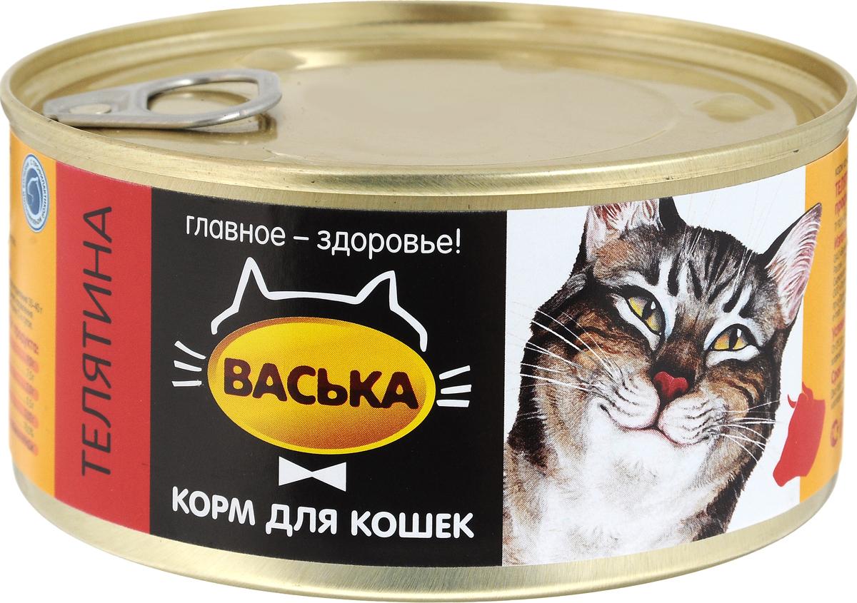 """Консервы для кошек """"Васька"""", для профилактики мочекаменных болезней, телятина, 325 г"""