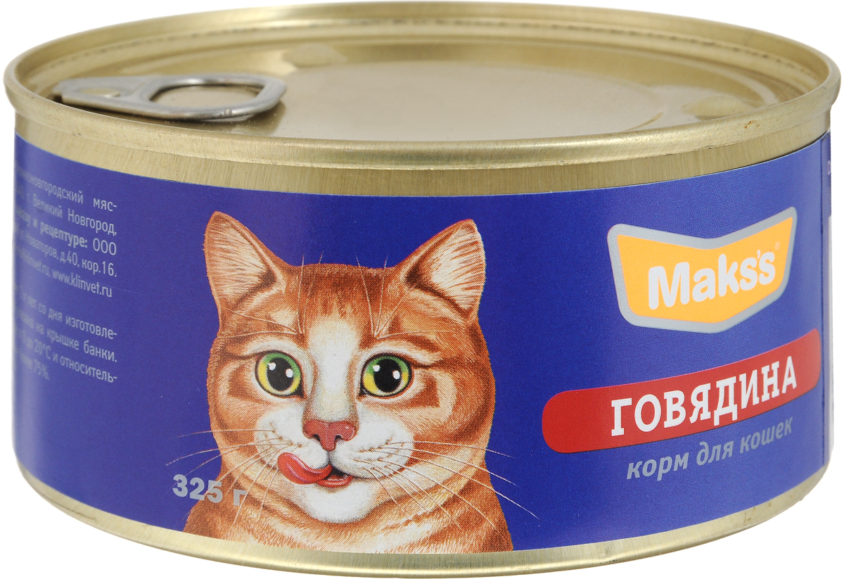 Консервы для кошек Makss, говядина, 325 г0622Консервированный корм Makss - это сбалансированное и полнорационное питание для кошек, которое обеспечит вашего питомца необходимыми белками, жирами,витаминами и микроэлементами.Корм разработан на основе мяса говядины. Говядина содержит полноценные белки, необходимые для нормального роста и развития. Удобная упаковка сохраняет корм свежим и позволяет контролировать порцию потребления.Состав: говядина (не менее 25%), печень, куриные субпродукты, минеральные вещества, витамины А, D3, Е.Питательная ценность 100 г продукта: протеин 12%, жир 5,5%, зола 3%, клетчатка 0,5%, таурин 0,02%, массовая доля влаги 78%.Товар сертифицирован.