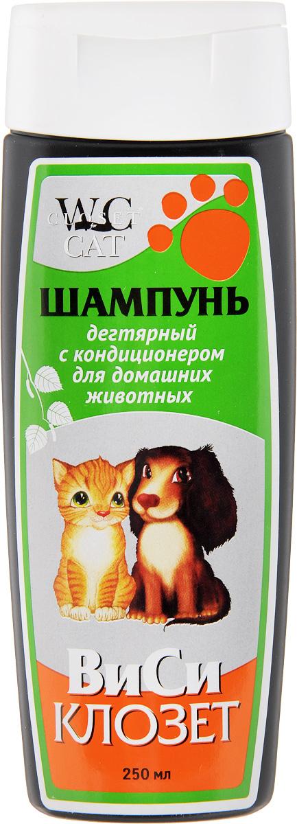 """Шампунь для кошек и собак ВиСи Клозет """"Дегтярный"""", с кондиционером, 250 мл"""