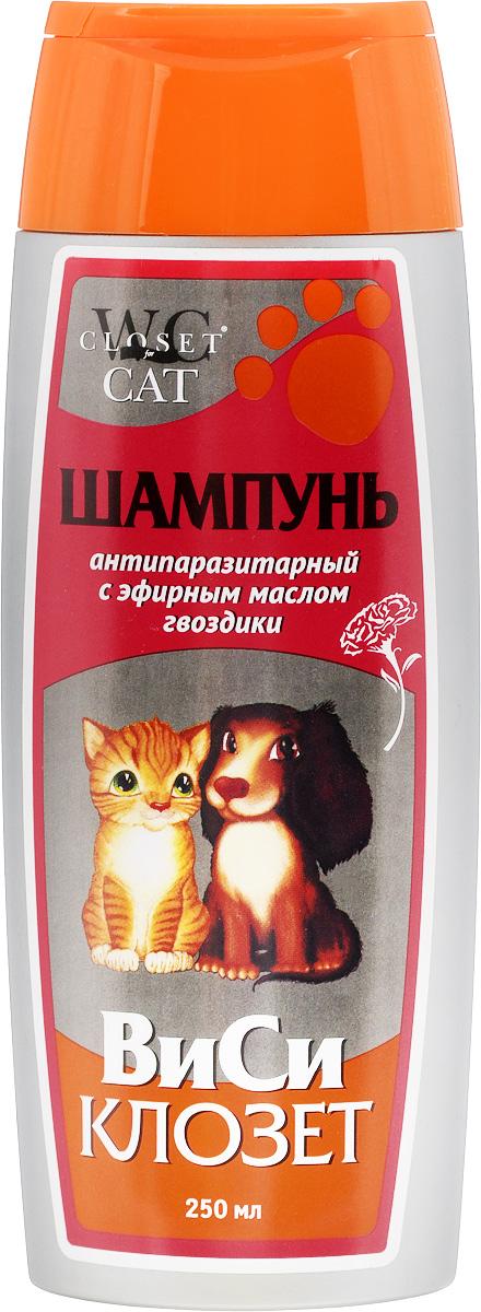 Шампунь для кошек и собак ВиСи Клозет, антипаразитарный, с эфирным маслом гвоздики, 250 мл6518Мягкий шампунь ВиСи Клозет с эфирным маслом гвоздики - природным репеллентом, помогает избавится от паразитов на теле животного, отпугивает и защищает от нападения насекомых. Благотворно воздействует на шерсть, обладает тонизирующим, противовоспалительным и бактерицидным действием. Успокаивающие свойства гвоздики способствуют восстановительным процессам после стрессов или операций. Шампунь не раздражает эпидермис. После мытья шерсть надолго сохраняет приятный аромат и легко поддается расчесыванию.Предназначен для животных с двух месяцев жизни.Товар сертифицирован.