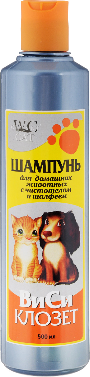 Шампунь для кошек и собак ВиСи Клозет, с чистотелом и шалфеем, 500 мл7089Шампунь ВиСи Клозет с чистотелом и шалфеем специально разработан для предотвращения появления различных паразитов. Нежный шампунь с чистотелом, шалфеем бережно ухаживает за шерстью, не вызывает раздражения кожи. Возвращает шерсти природный блеск, мягкость и шелковистость. Легко смывается, оставляя прекрасный аромат и ощущение свежести.Товар сертифицирован.