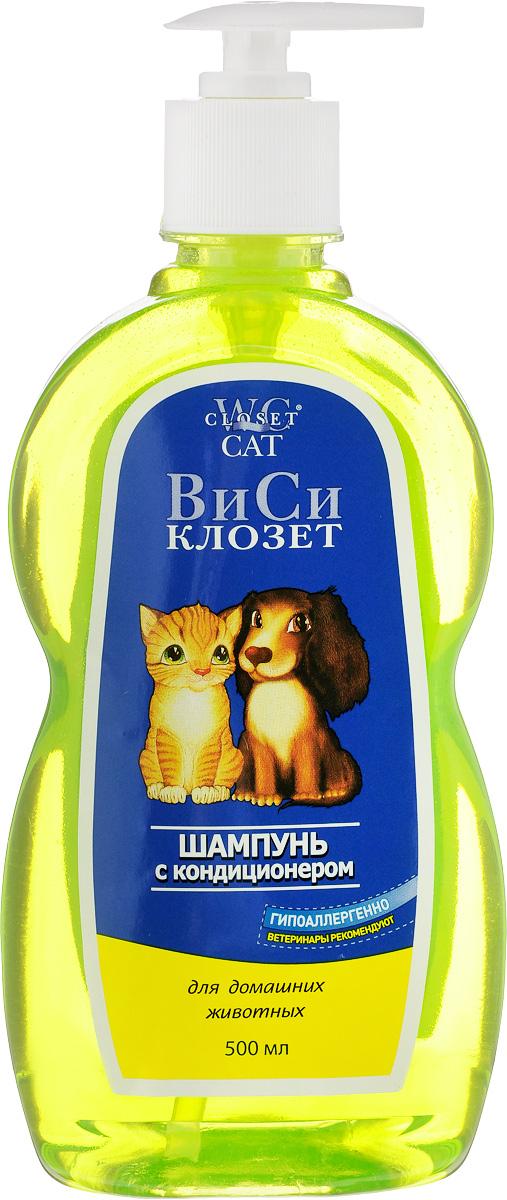 Шампунь для кошек и собак ВиСи Клозет, с кондиционером, 500 мл tropiclean шампунь кондиционер дл собак и кошек 2в1 папай и кокос 355мл