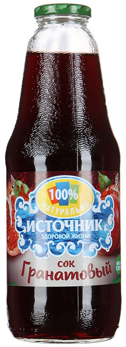 Источник здоровой жизни сок гранатовый, 1 л armajuice сок гранатовый 0 33 л