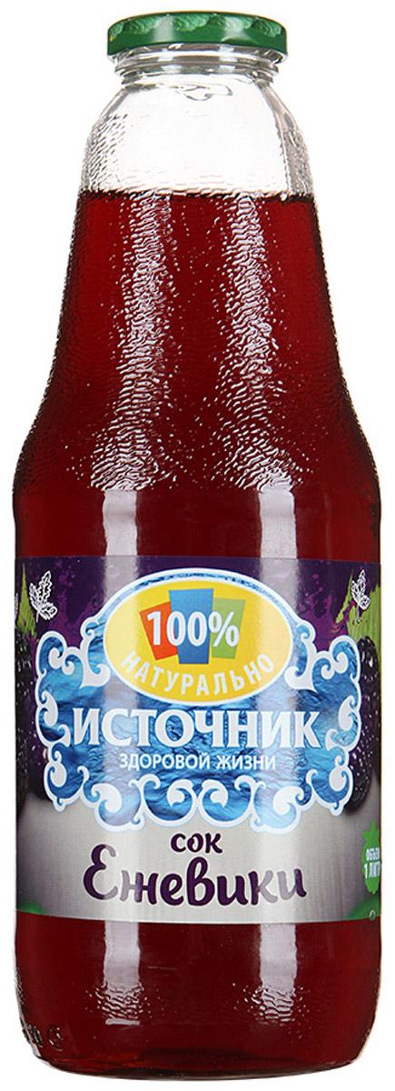 Источник здоровой жизни сок ежевики, 1 л00-00000326Уникальная польза ежевичного сока обусловлена химическим составом продукта. Состав ежевичного сока содержит витамины группы А, В, С, Е, К и РР. Помимо того, ежевичный сок обогащен такими полезными для организма соединениями, как железо, холин, цинк, магний, кальций, а также фосфор, калий и другими. Ежевичный сок содержит в своем химическом составе большое количество растительной клетчатки, которая играет важную роль в пищеварении человека. Уникальность пользы ежевичного сока для здоровья заключается в содержании природных соединений, которые очищают организм от свободных радикалов, а также минимизируют их вредные последствия.Сок ежевики обладает присущими только данному виду ягодных соков вкусу и аромату ягод. Специалисты полагают, что наибольшее количество полезных для человеческого организма соединений содержится в химическом составе ежевичного сока. Перед употреблением рекомендуется охлаждать и взбалтывать.Допускается естественный осадок.