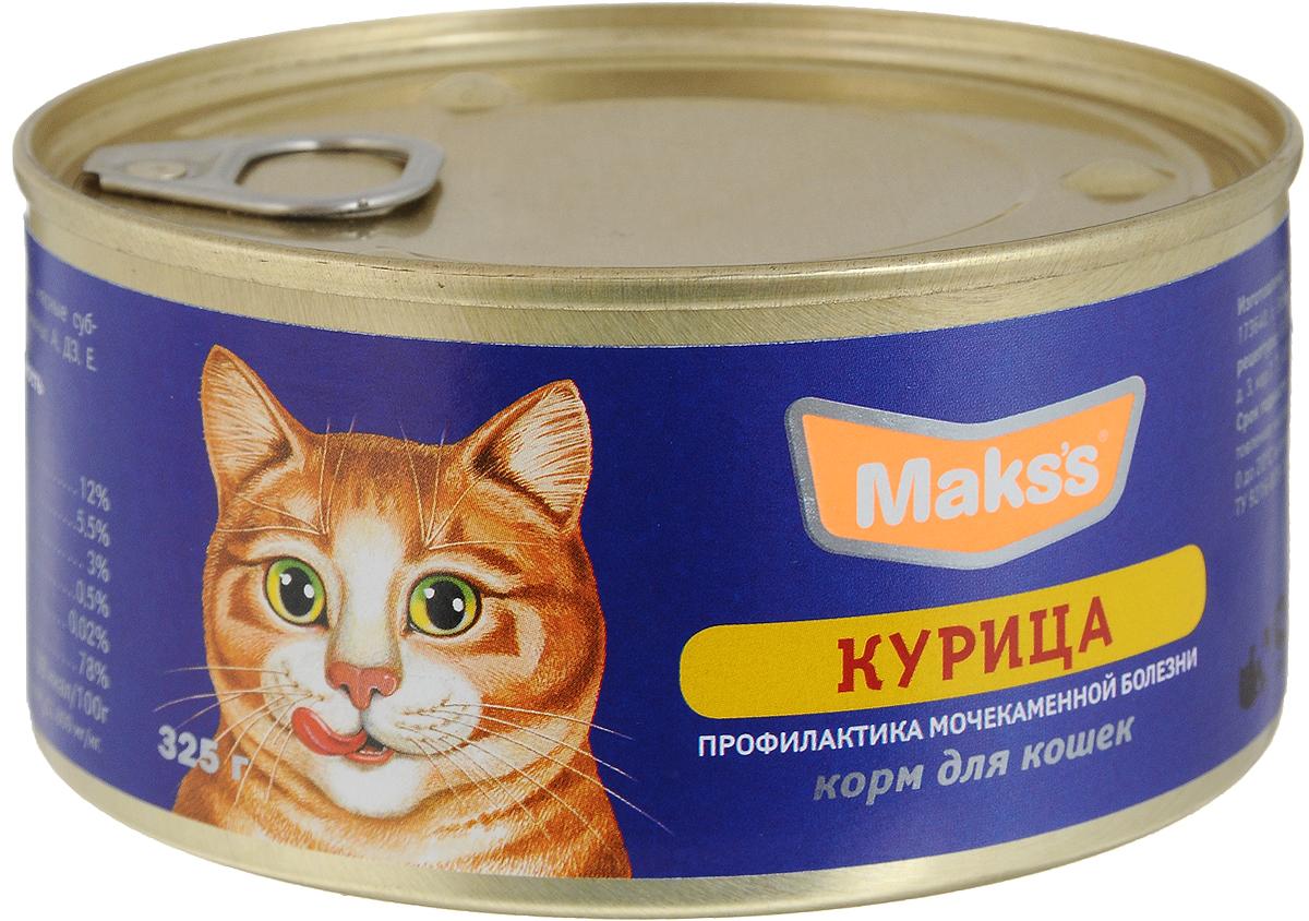 Консервированный_корм_~Maks~s~_-_это_сбалансированное_и_полнорационное_питание_для_кошек,_которое_обеспечит_вашего_питомца_необходимыми_белками,_жирами,витаминами_и_микроэлементами.Мясо_курицы_является_диетическим_и_характеризуется_пониженным_содержанием_коллагена_(соединительной_ткани),_поэтому_оно_легко_усваивается,_что_особенно_важно_при_заболеваниях_желудочно-кишечного_тракта_и_ожирении._Удобная_упаковка_сохраняет_корм_свежим_и_позволяет_контролировать_порцию_потребления.Состав:_курица_(не_менее_25%25),_печень,_мясные_субпродукты,_печень,_минеральные_вещества,_витамины_А,_D3,_Е.Питательная_ценность_100_г_продукта:_протеин_12%25,_жир_5,5%25,_зола_3%25,_клетчатка_0,5%25,_таурин_0,02%25,_массовая_доля_влаги_78%25.Товар_сертифицирован.