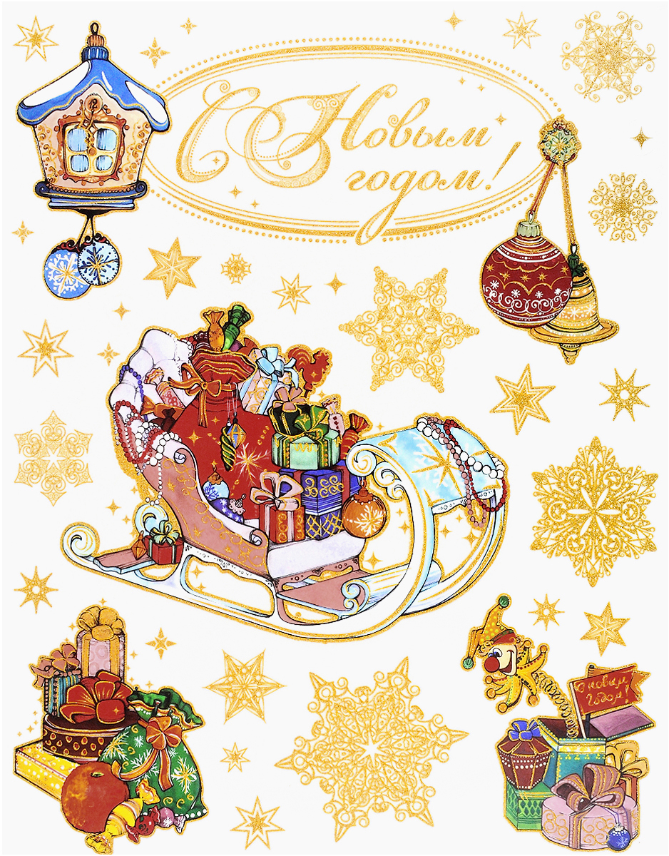 Новогоднее оконное украшение Magic Time Санки и игрушки. 3433534335Новогоднее оконное украшение, изготовленное из пленки ПВХ, поможет украсить дом к предстоящим праздникам. Яркие изображения в виде елочных игрушек, снежинок и ветвей ели, нанесены на прозрачную пленку и крепятся к гладкой поверхности стекла посредством статического эффекта. Рисунки декорированы золотистыми блестками. С помощью этих украшений вы сможете оживить интерьер по своему вкусу.Новогодние украшения всегда несут в себе волшебство и красоту праздника. Создайте в своем доме атмосферу тепла, веселья и радости, украшая его всей семьей.