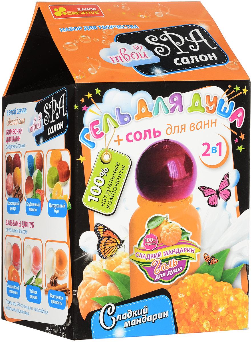 Ranok Набор для изготовления косметики Сладкий мандарин