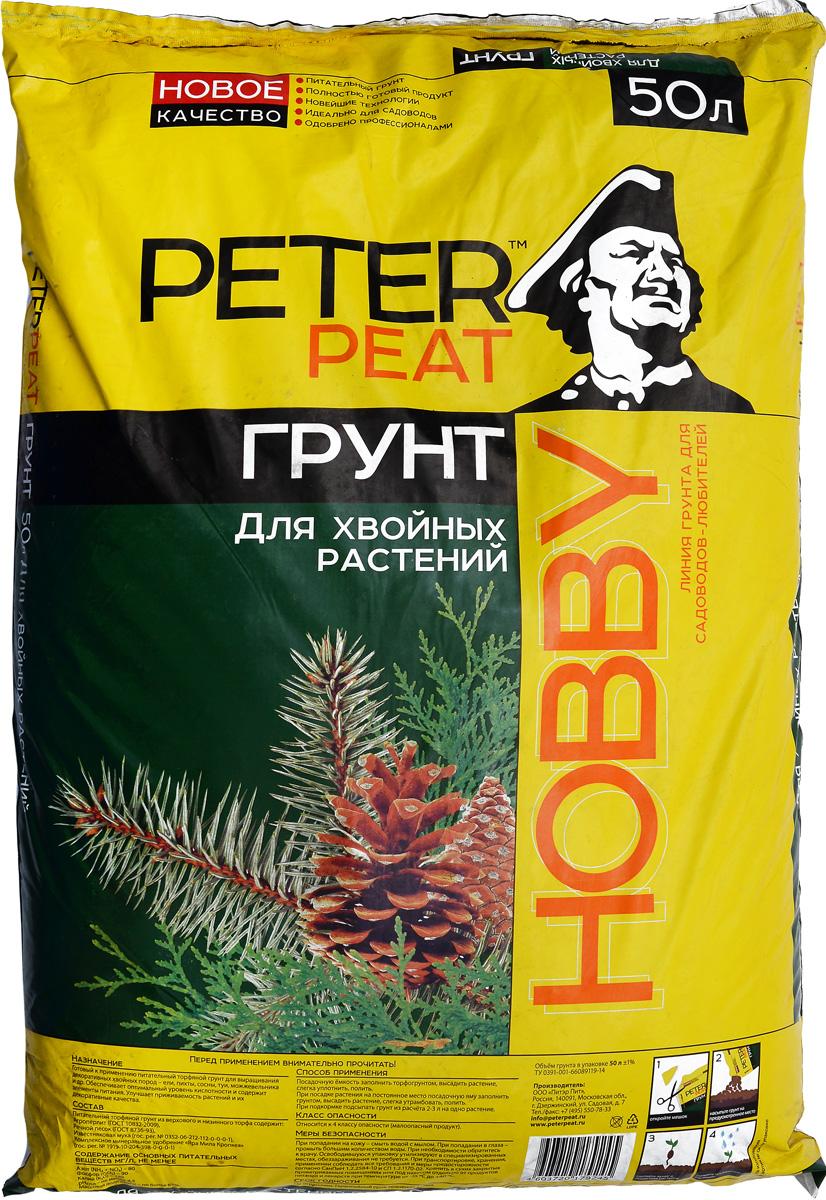 """Готовый к применению питательный торфяной грунт Peter Peat """"Для хвойных растений"""" применяется для выращивания ели, пихты, сосны, туи, можжевельника. Обеспечивает оптимальный уровень кислотности и содержит элементы питания. Улучшает приживаемость растений и их декоративные качества. Содержание основных питательных веществ: азот (NH4 + NO3) 80 мг/л, фосфор (P2O5) 90 мг/л, калий (K2O) 170 мг/л, pHсол не менее 4,5 мг/л. Массовая доля влаги: не менее 65%."""