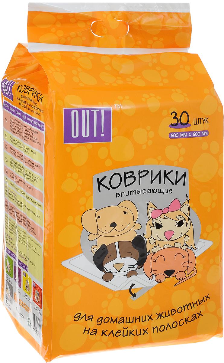 Коврики для домашних животных  OUT! , впитывающие, на клейких полосках, 60 х 60 см, 30 шт - Средства для ухода и гигиены
