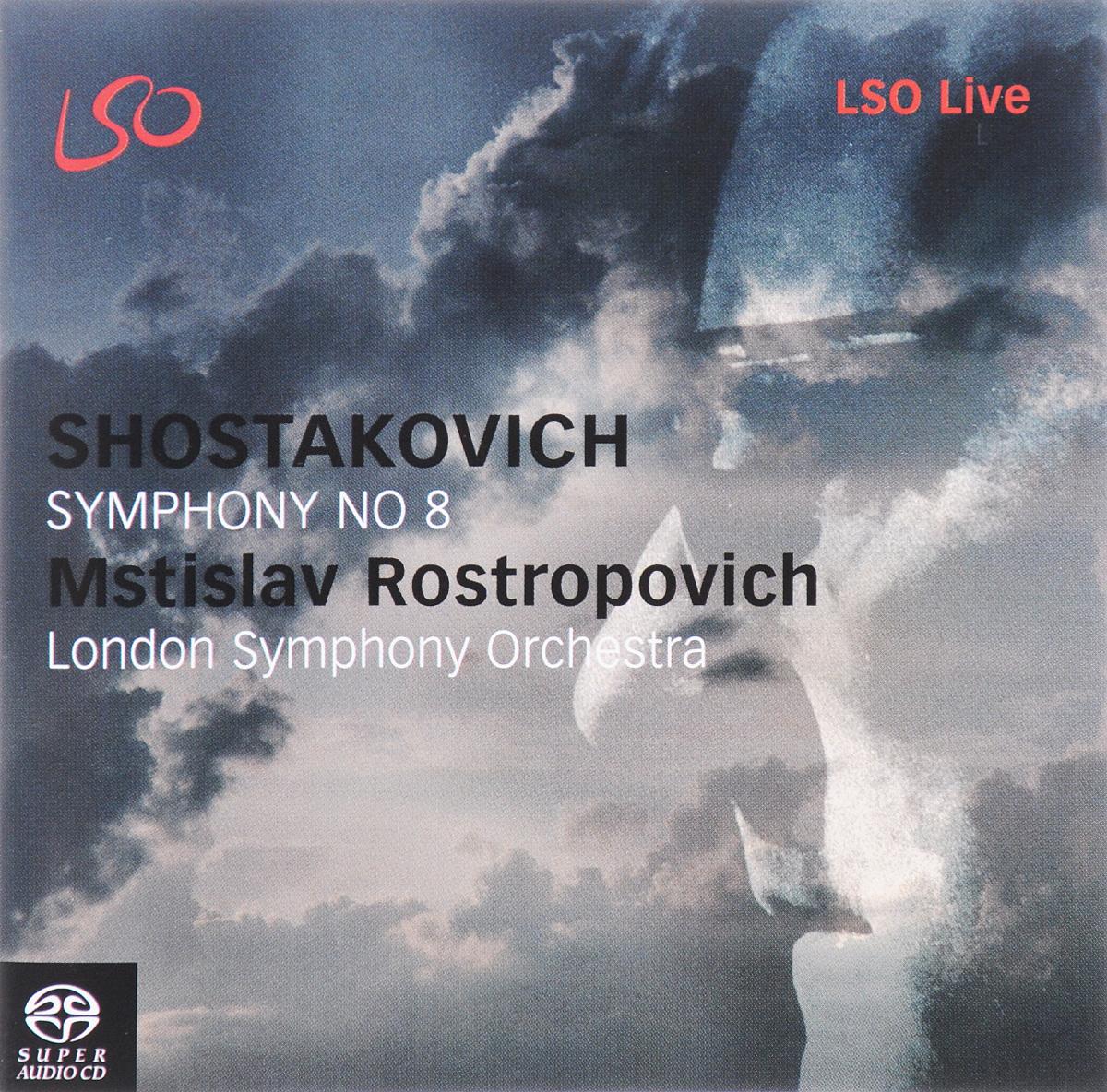 Mstislav Rostropovich. Shostakovich. Symphony No. 8 (SACD)