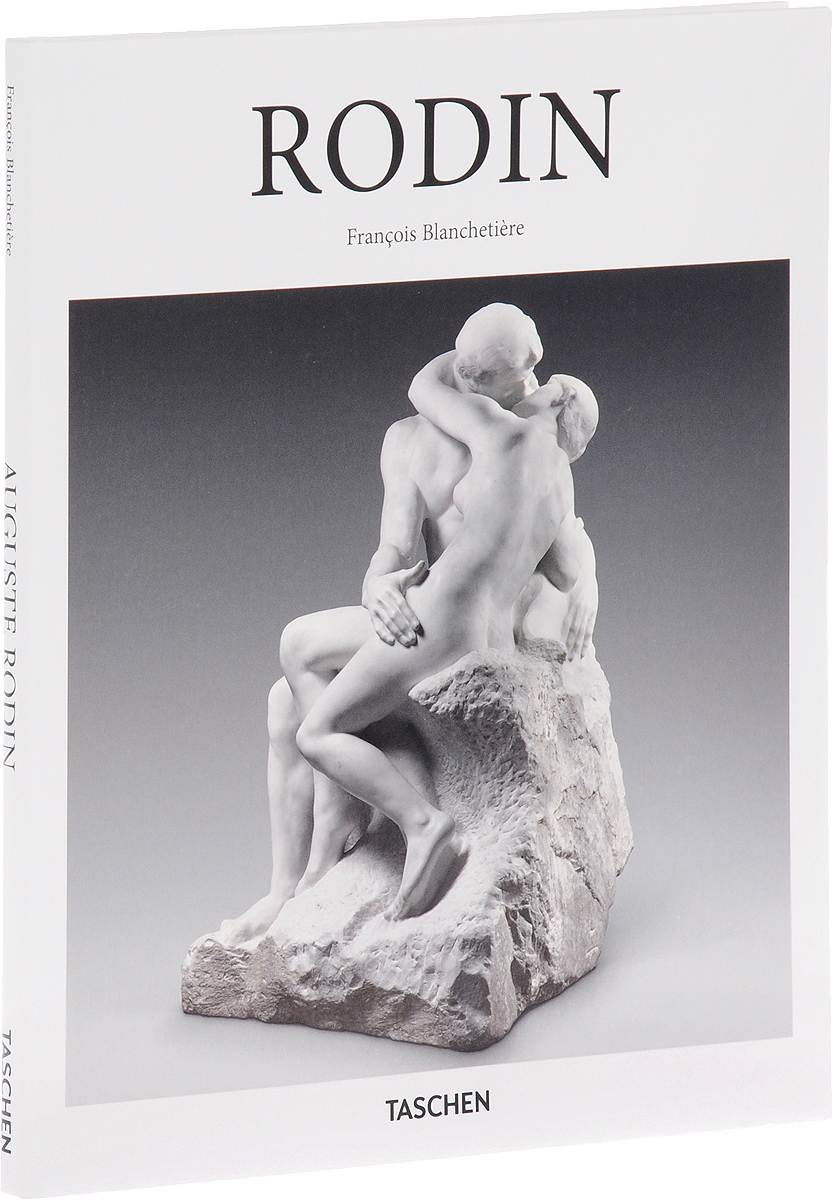 Rodin the model of foot bone human skeleton anatomical model