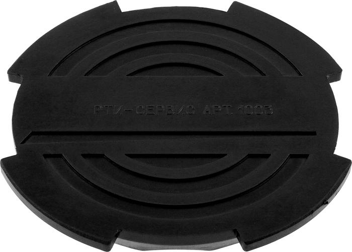 Опора для подкатного домкрата Matrix, диаметр 13 см50904Противоударная резиновая опора Matrix предназначена для установки на чашку подкатных домкратов. Исключает повреждения автомобиля при подъеме. Подходит для подкатных домкратов различного типа. Диаметр: 13 см.