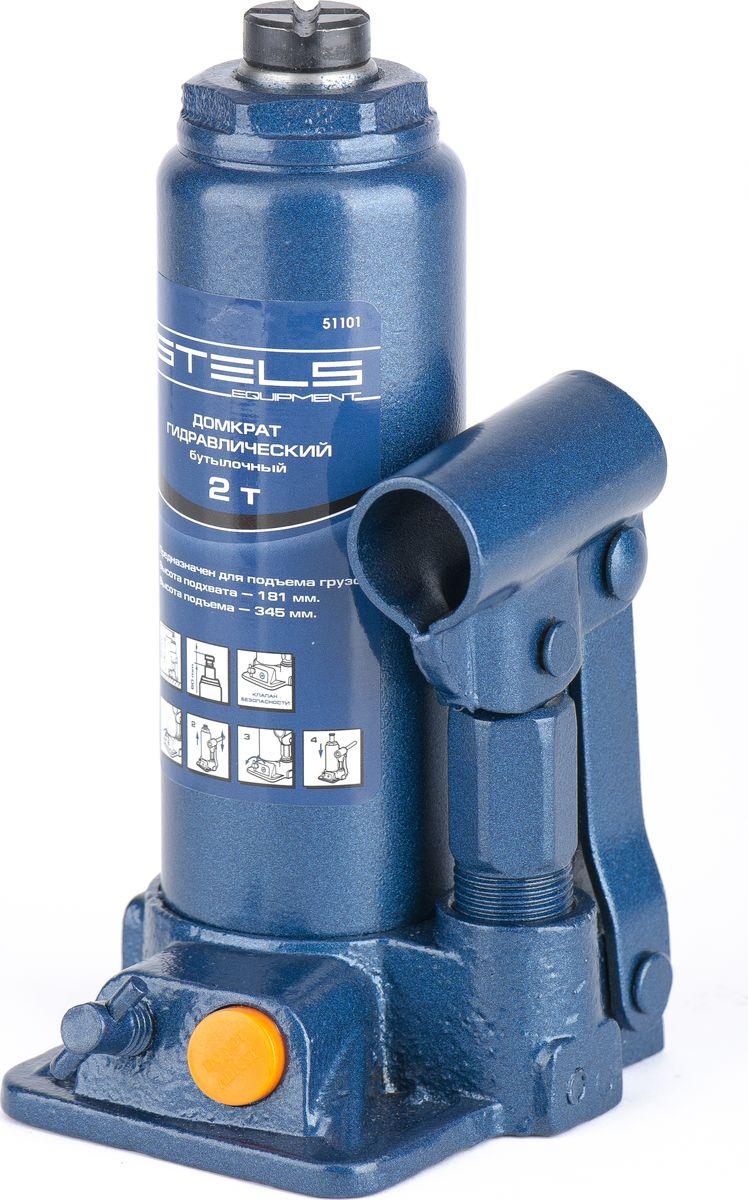 Домкрат гидравлический бутылочный Stels, 2 т, высота подъема 18,1–34,5 см51101Гидравлический домкрат Stels с клапаном безопасности является незаменимым инструментом в автосервисе, он предназначен для подъема различных грузов массой до 2 тонн при проведении ремонтных и строительных работ. Компактный размер позволяет поднимать автомобили с низким клиренсом. Минимальная высота подъема: 18,1 см. Максимальная высота подъема: 34,5 см.