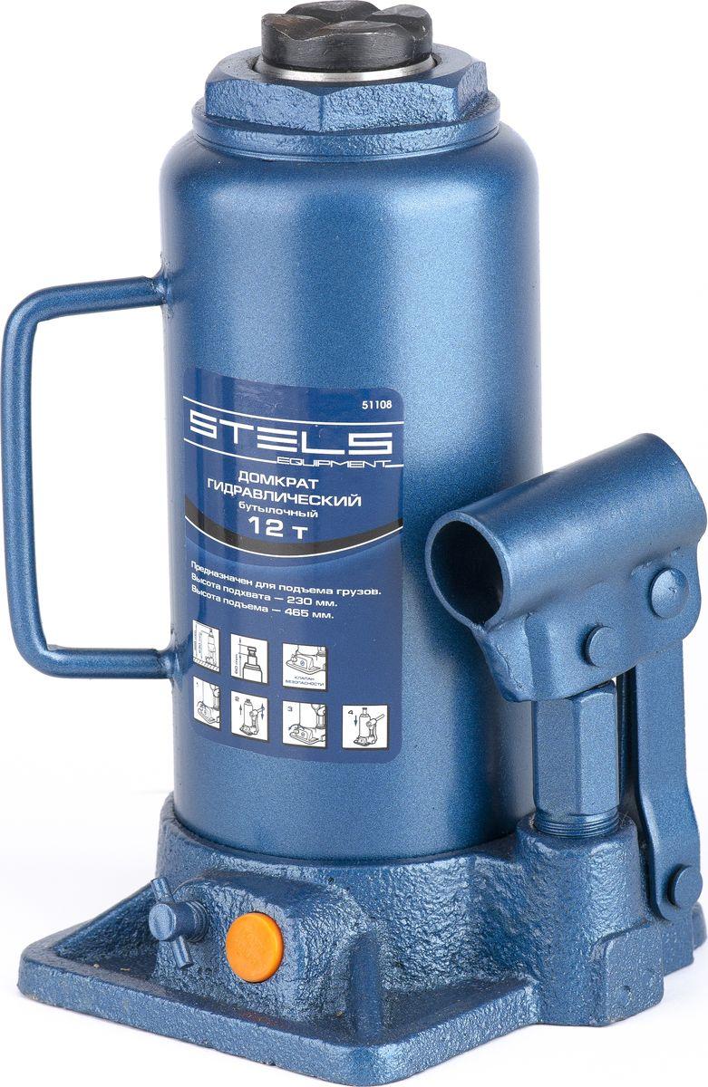 Домкрат гидравлический бутылочный Stels, 12 т, высота подъема 230–465 мм51108Гидравлический домкрат STELS с клапаном безопасности предназначен для подъема груза массой до 12 тонн. Домкрат является незаменимым инструментом в автосервисе, часто используется при проведении ремонтно-строительных работ. Минимальная высота подхвата домкрата STELS составляет 23 см. Максимальная высота, на которую домкрат может поднять груз, составляет 46,5 см. Этой высоты достаточно для установки жесткой опоры под поднятый груз и проведения ремонтных работ. Клапан безопасности предотвращает подъем груза, масса которого превышает массу заявленную производителем. Также домкрат оснащен магнитным собирателем, исключающим наличие стружки в масле цилиндра, что значительно сокращает риск поломки домкрата. ВНИМАНИЕ! Домкрат не предназначен для длительного поддерживания груза на весу либо для его перемещения. Перед подъемом убедитесь, что груз распределен равномерно по центру опорной поверхности домкрата. Масса поднимаемого груза не должна превышать массу, указанную производителем. Домкрат во время работы должен быть установлен на горизонтальной ровной и твердой поверхности. После поднятия груза необходимо использовать специальные стойки-подставки для его поддерживания. Запрещается производить любого вида работы под поднятым грузом при отсутствии поддерживающих его подставок. Перед началом работы ознакомьтесь с инструкцией по эксплуатации изделия.