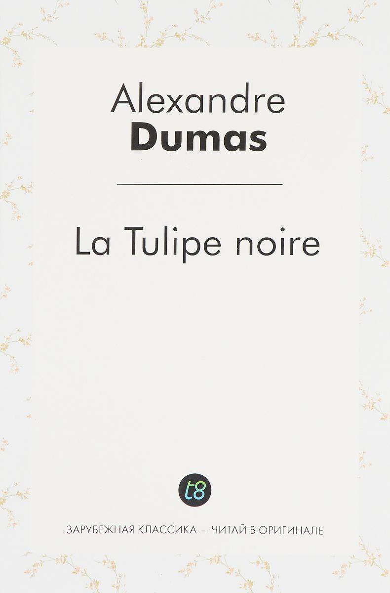Alexandre Dumas La Tulipe noire / Черный тюльпан