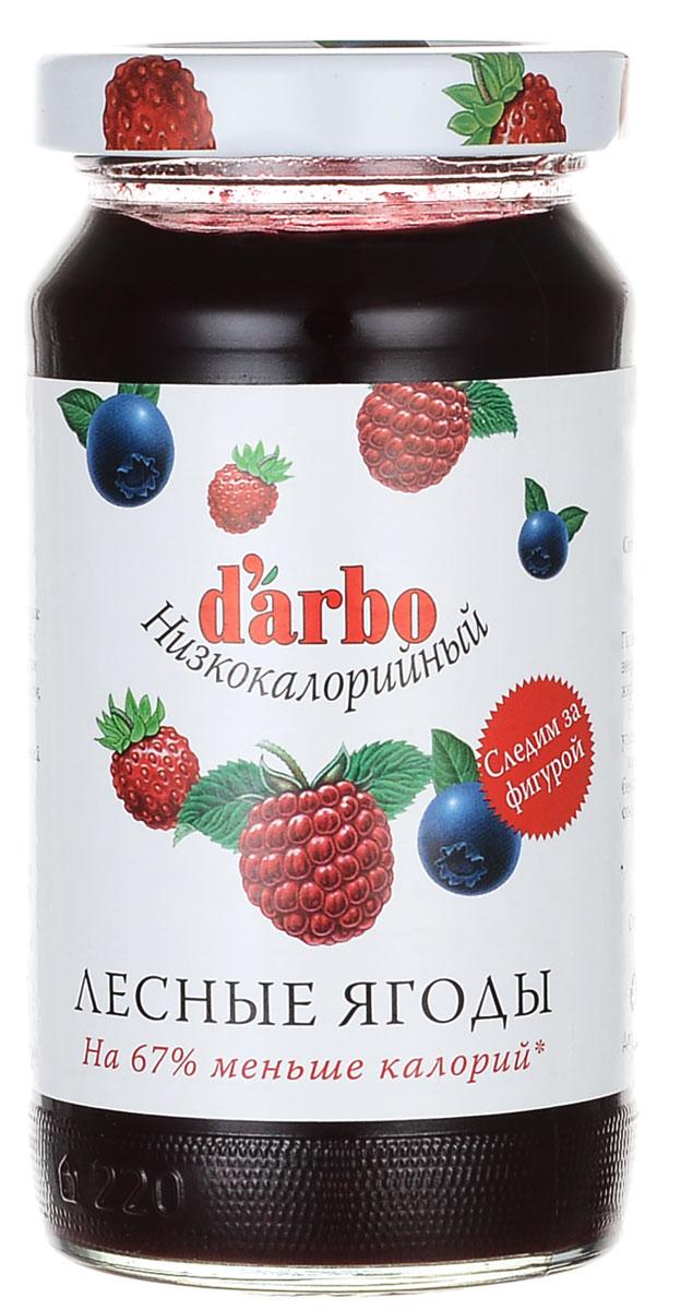 Darbo конфитюр лесные ягоды низкокалорийный, 220 г24309В 1879 году Рудольф Дарбо основал предприятие, которое стало одним из самых успешных в Австрии - A. Darbo AG в Тироле. Конфитюры Darbo экспортируются более чем в 40 странах мира. По всему миру Darbo гарантирует высокое качество конфитюров, меда и компотов. Для Darbo используются только свежие фрукты и ягоды из самых лучших регионов мира. Компания покупает розовые абрикосы в Венгрии, киви - в Новой Зеландии, черную вишню - в Швейцарии, бузину - в Сирии и клюкву - в Швеции.Уважаемые клиенты! Обращаем ваше внимание, что полный перечень состава продукта представлен на дополнительном изображении.