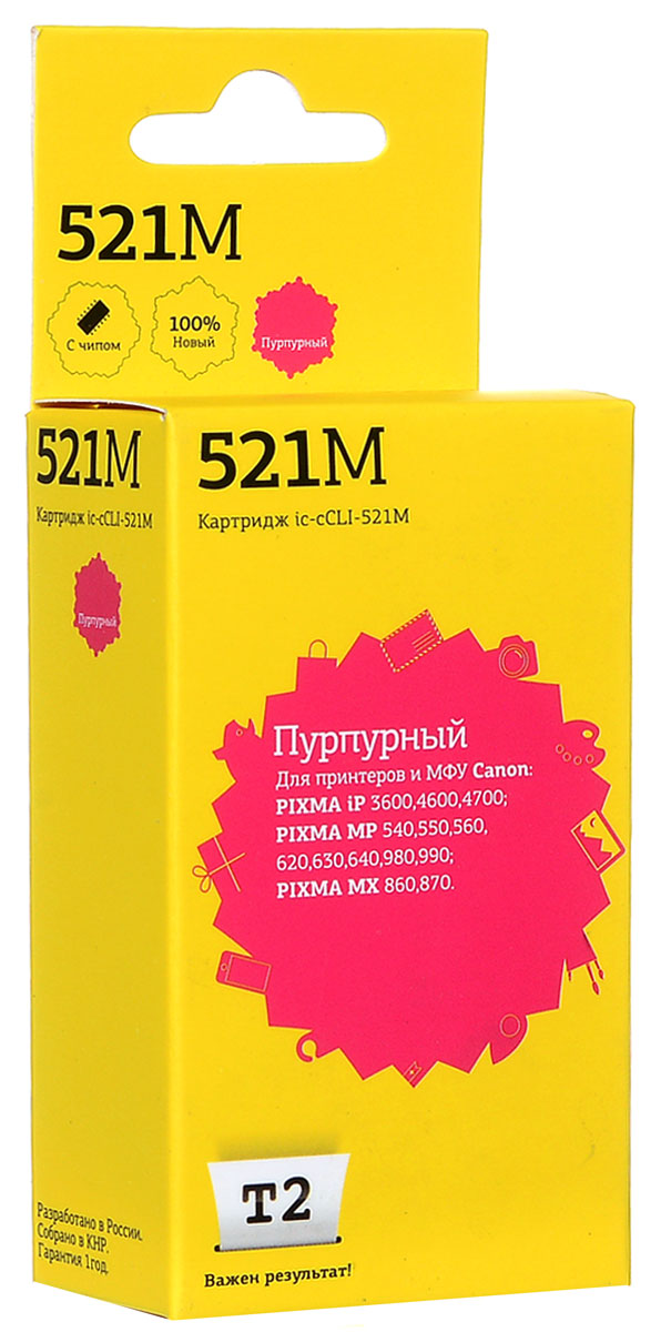 T2 IC-CCLI-521M картридж для Canon PIXMA iP3600/4600/4700/MP540/620/630/980, Magenta