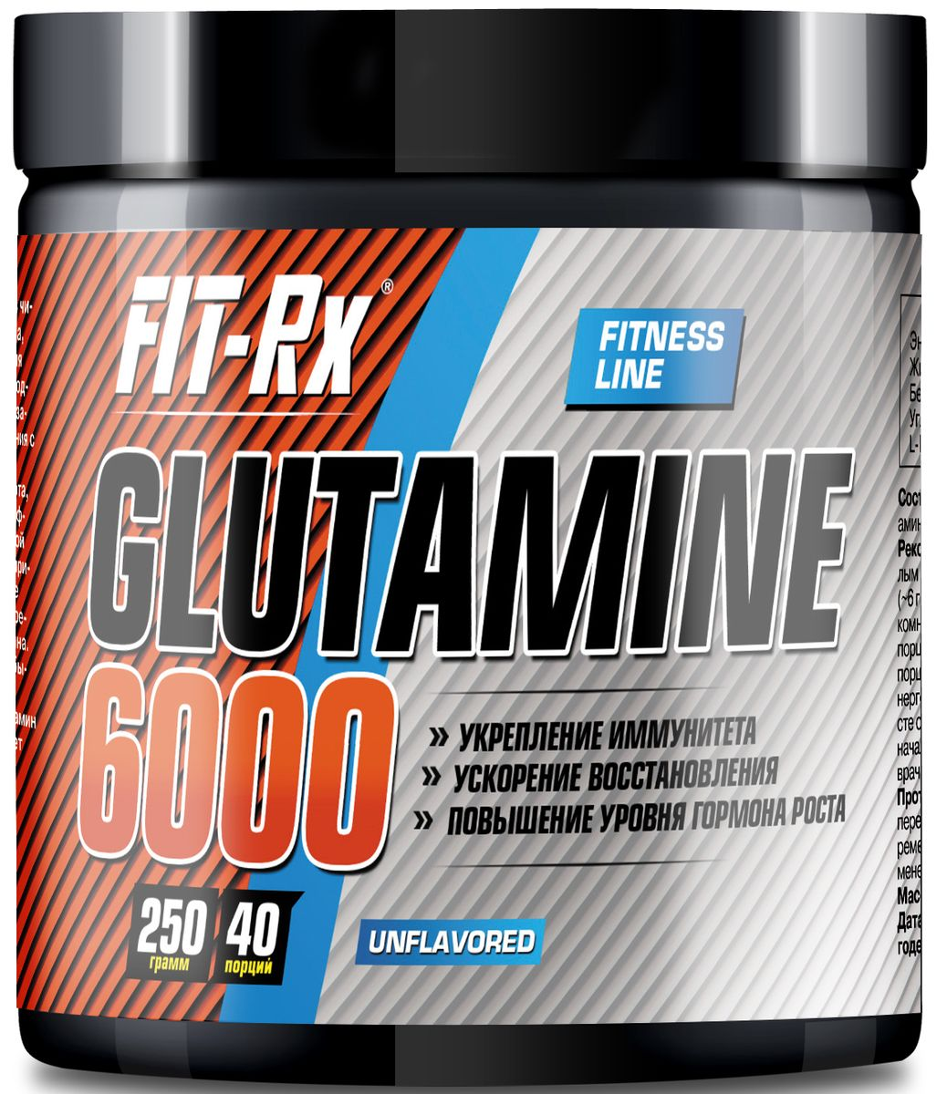 Глютамин Fit-Rx  Glutamine 6000 , 250 г - Аминокислоты