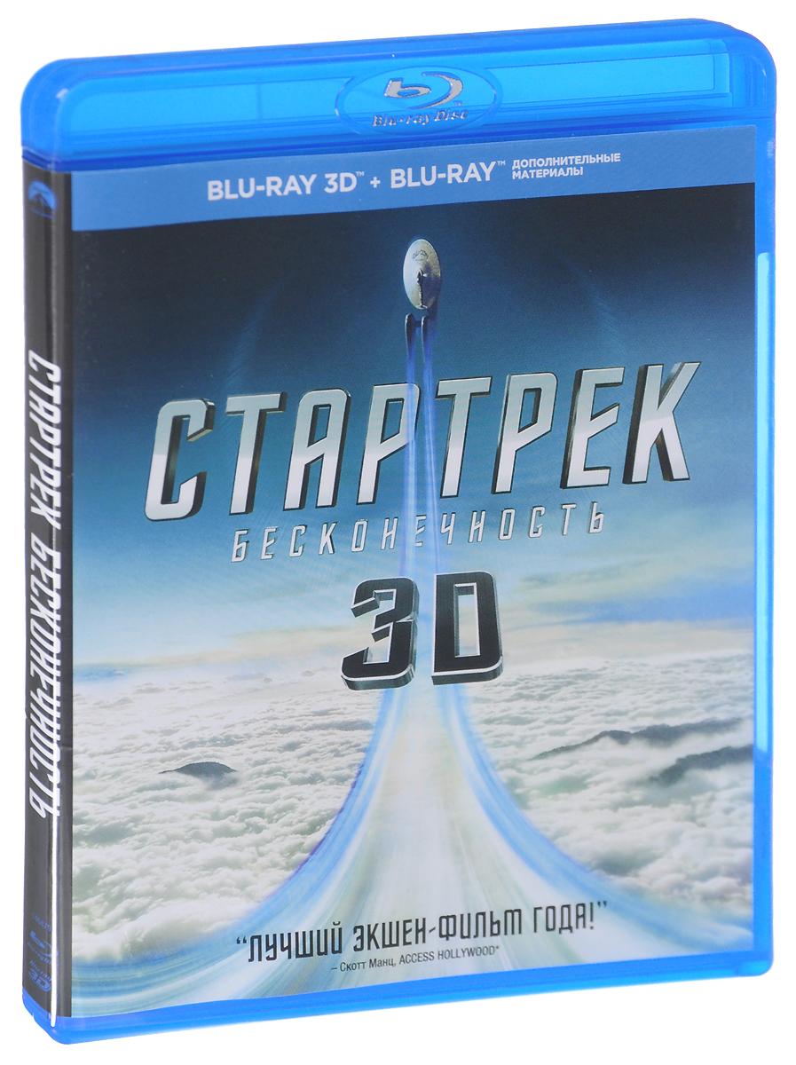Стартрек: Бесконечность 3D и 2D (Blu-Ray)