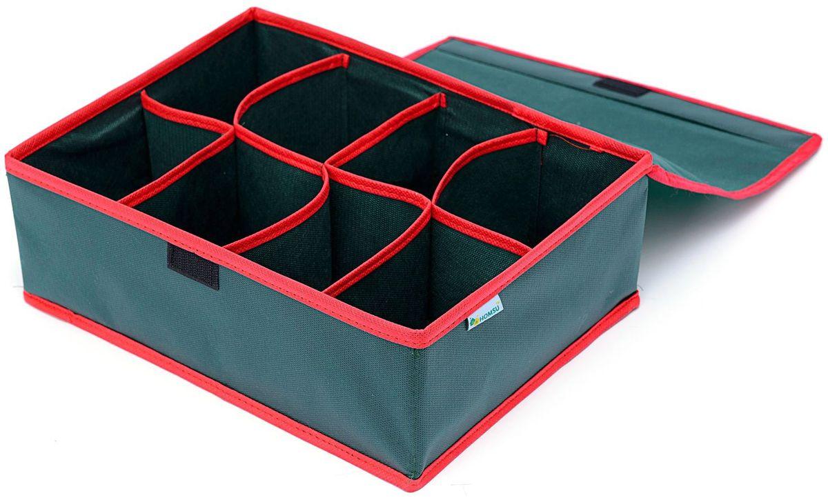 Органайзер с крышкой Homsu New Year, 8 секций, цвет: зеленый, 31 х 24 х 11 см набор органайзеров homsu ностальгия с крышкой 31 х 24 х 11 см 3 шт