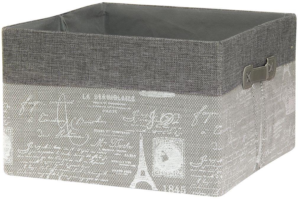 Кофр для хранения EL Casa Париж. Серебро, складной, 34 х 34 х 22 см280032Компактный складной кофр EL Casa Париж. Серебро изготовлен из высококачественного полиэстера, который обеспечивает естественную вентиляцию, позволяя воздуху проникать внутрь, не пропуская пыль. Благодаря специальным вставкам, кофр прекрасно держит форму, а эстетичный дизайн гармонично смотрится в любом интерьере. Легко складывается и раскладывается, имеет ручки для удобства.