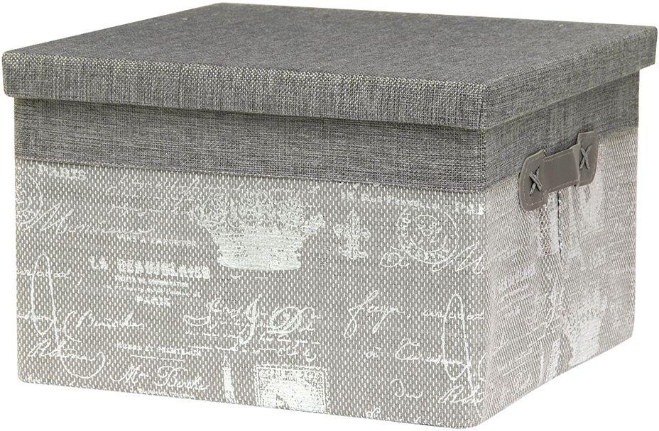 Кофр для хранения EL Casa Париж. Серебро, складной, с крышкой, 30 х 30 х 20 см280036Компактный складной кофр EL Casa Париж. Серебро изготовлен из высококачественного полиэстера, который обеспечивает естественную вентиляцию, позволяя воздуху проникать внутрь, не пропуская пыль. Благодаря специальным вставкам, кофр прекрасно держит форму, а эстетичный дизайн гармонично смотрится в любом интерьере. Легко складывается и раскладывается, имеет ручки для удобства. Также кофр оснащен крышкой, которая защитит от пыли и солнечных лучей.