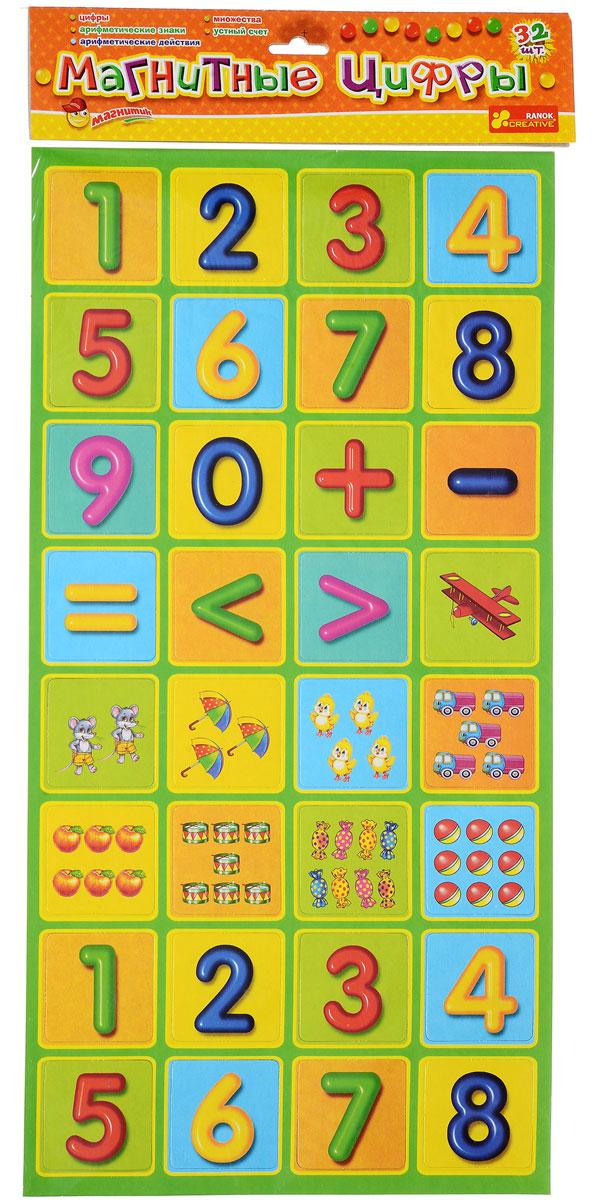 Ranok Обучающая игра Магнитные цифры набор для творчества ranok картинки из блесток бабочка