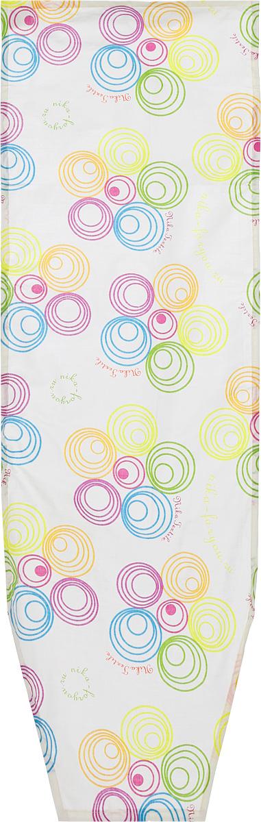 Чехол для гладильной доски Nika Цветные круги, универсальный, 129 х 40 смЧ1/кругиЧехол Nika Цветные круги, выполненный из 100% хлопка, продлит срок службы вашей гладильной доски. Чехол снабжен стягивающим шнуром, при помощи которого вы легко отрегулируете оптимальное натяжение и зафиксируете чехол на рабочей поверхности гладильной доски. Чехол оформлен красивым рисунком, что оживит внешний вид вашей гладильной доски. Размер чехла: 129 х 40 см. Максимальный размер доски: 125 х 36 см.