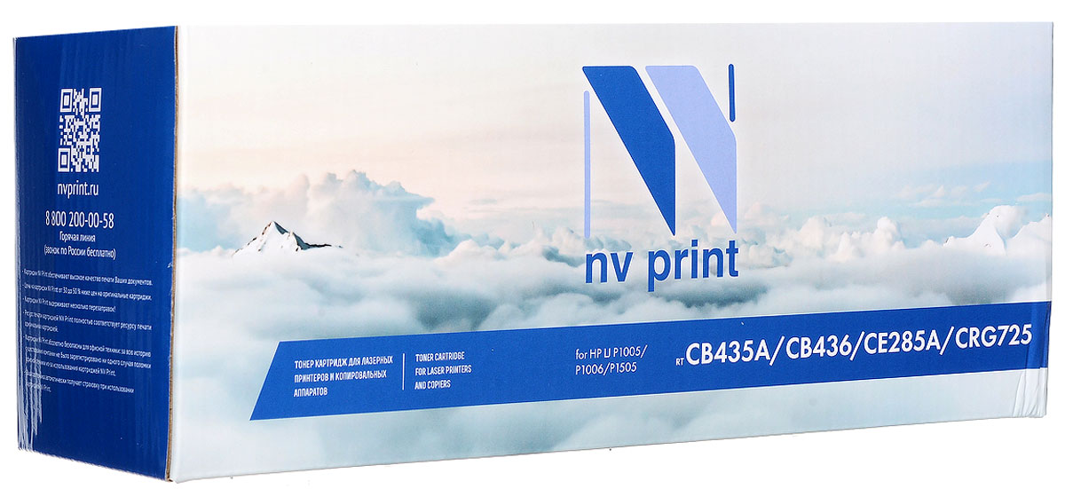 NV Print CB435A/436/285A/CRG725, Black тонер-картридж для HP LaserJet P1505/P1005/P1006 картридж для принтера nv print hp q5949x q7553x black