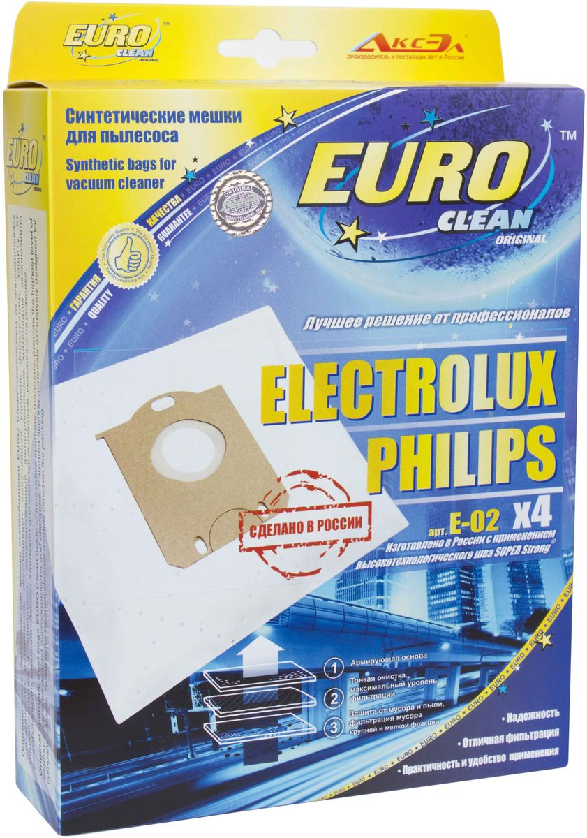 Euro Clean E-02 пылесборник, 4 штE-02x4Одноразовые синтетические мешки Euro Clean предназначены для бытового пылесоса. Изготавливаются из трех слоев синтетического нетканого материала:1 слой (внутренний) - эффективно фильтрует воздух от мусора и пыли крупной и мелкой фракции;2 слой (средний) - тонкая очистка. 100% мельтблаун обеспечивает максимальный уровень фильтрации;3 слой (внешний) - армирующая основа, которая придает прочность конструкции пылесборника.Благодаря новейшим технологиям и оборудованию, использованному во время производства, пылесборники Euro Clean выдерживают высокую нагрузку, а также имеют высокую степень заполняемости мешка.Уважаемые клиенты! Обращаем ваше внимание, что полный перечень совместимых моделей пылесосов представлен на дополнительном изображении.