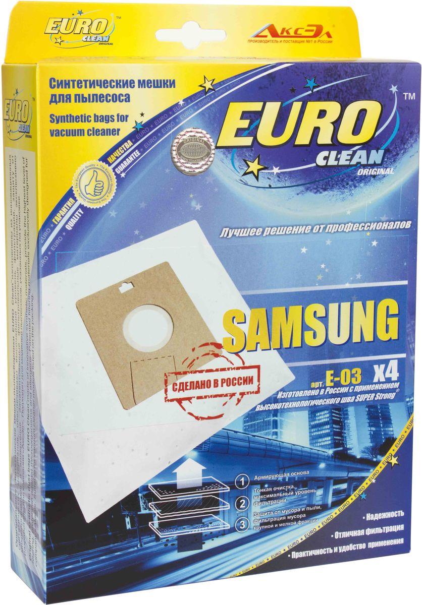 Euro Clean E-03 пылесборник, 4 шт пылесборник для сухой уборки euro clean e 11 4