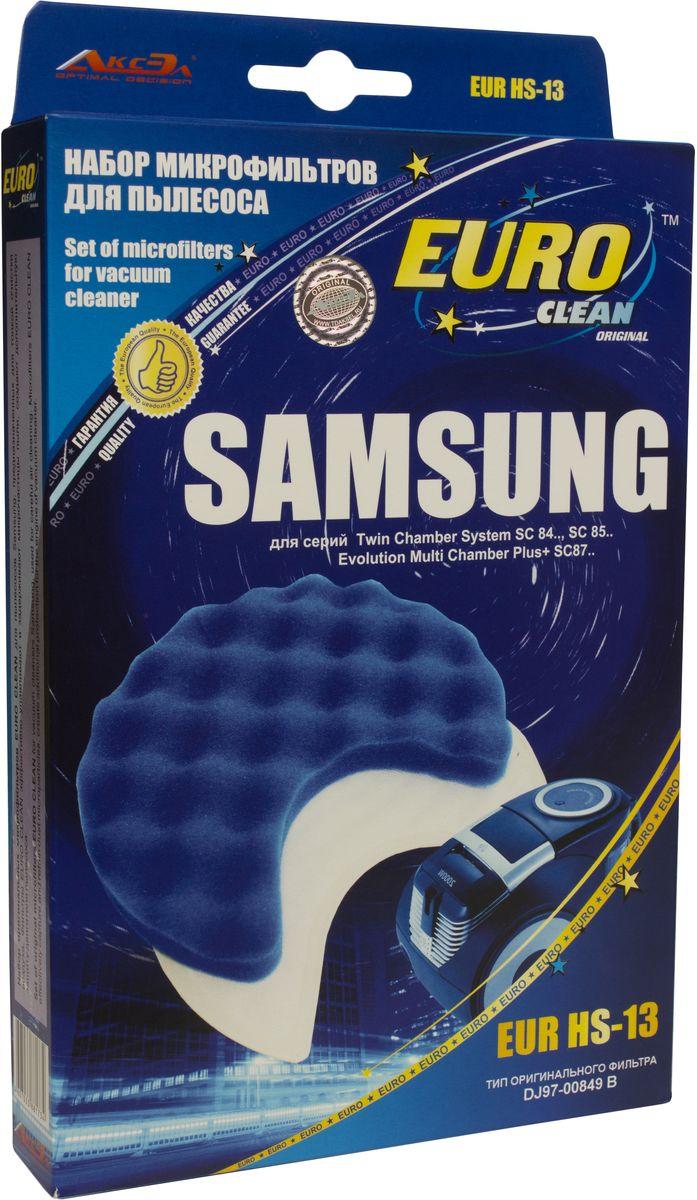 Euro Clean EUR HS-13 набор микрофильтров для пылесосов Samsung, 2 шт (аналог DJ97-00849B) фильтр euro clean insm pu20