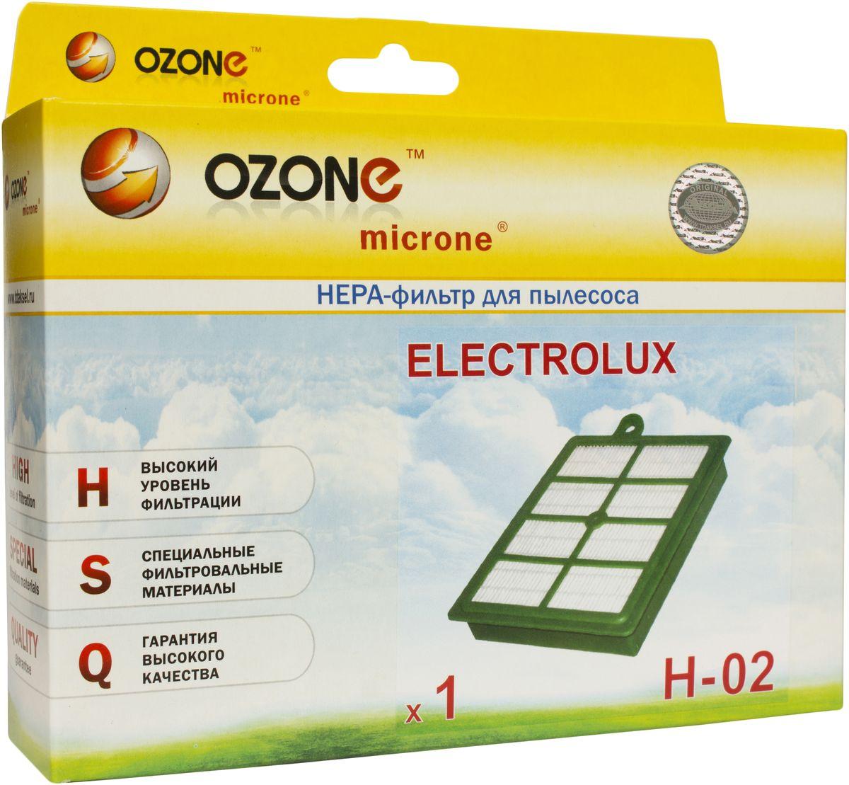 Ozone H-02 HEPA фильтр для пылесоса фильтры для воды фибос фильтр сверхтонкой очистки фибос 1