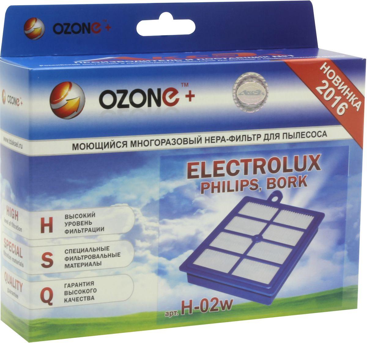 Ozone H-02W HEPA фильтр для пылесоса фильтры для воды фибос фильтр сверхтонкой очистки фибос 1
