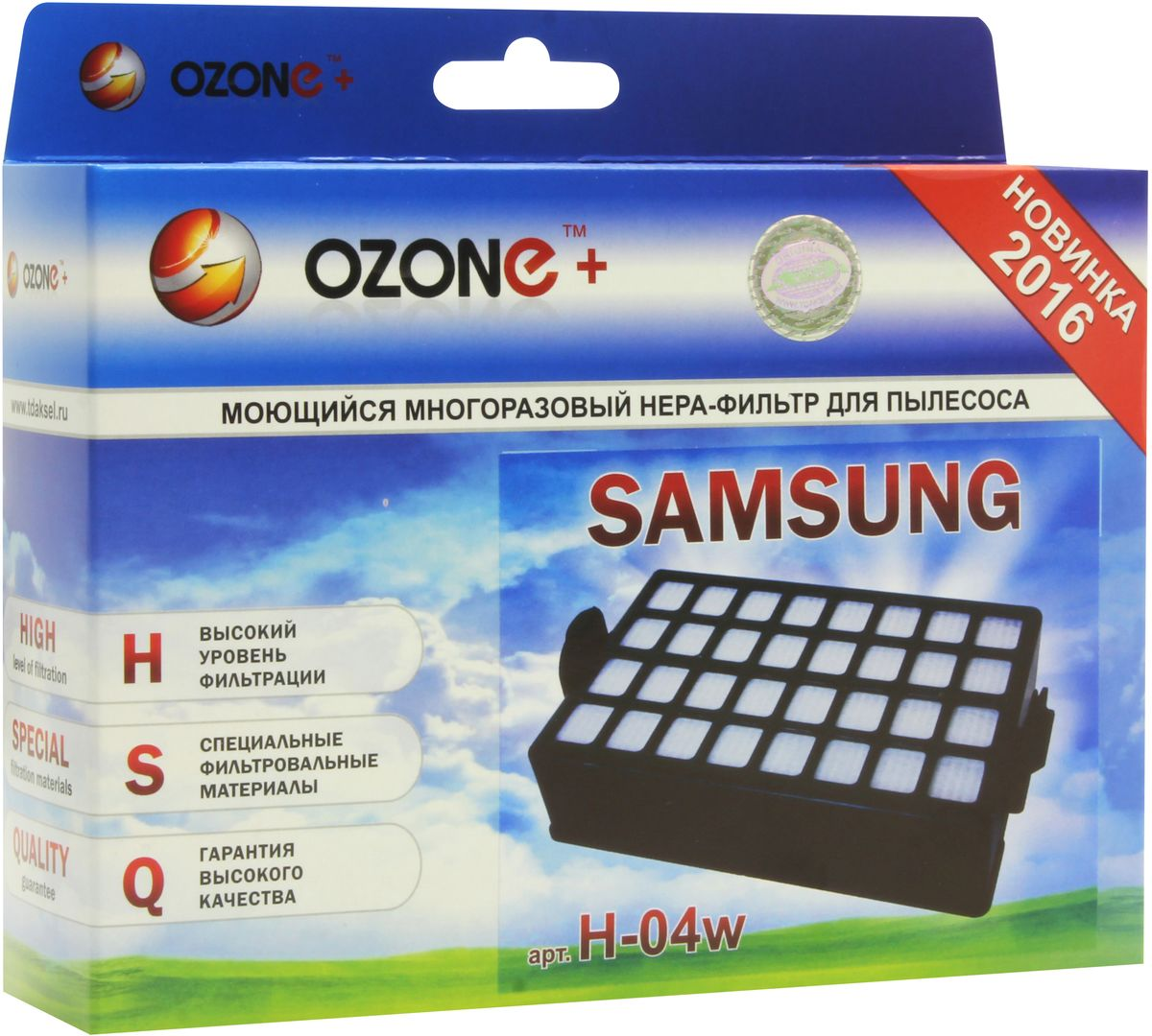 Ozone H-04W HEPA фильтр для пылесосов Samsung 12vdc 5000mg h efficient water treatment ozone generator ozone disinfection kit