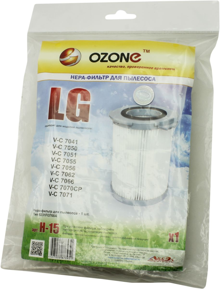 Ozone H-15 НЕРА фильтр для пылесоса LG 12vdc 5000mg h efficient water treatment ozone generator ozone disinfection kit