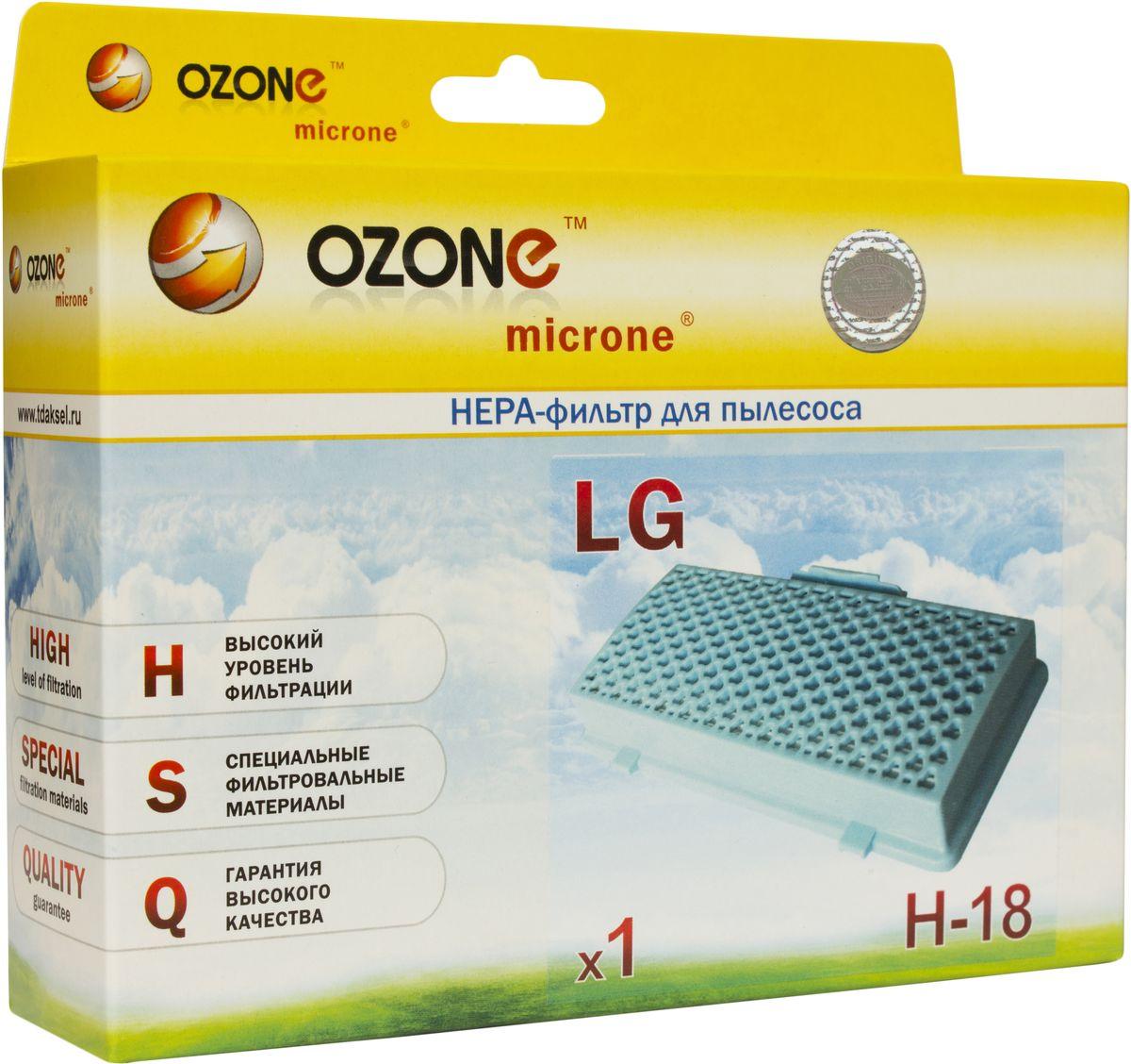 Ozone H-18 НЕРА фильтр для пылесоса LG фильтры для воды фибос фильтр сверхтонкой очистки фибос 1
