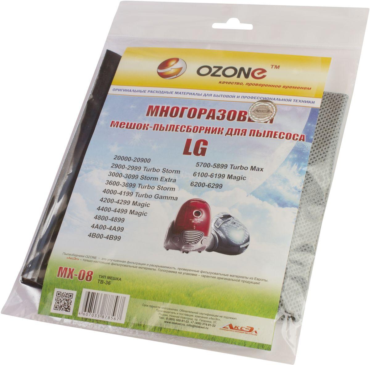 Ozone MX-08 пылесборник для пылесосов LGMX-08Многоразовый синтетический пылесборник Ozone microne multiplex MX-08 предназначен для бытового использования. Пылесборник Ozone соответствуют высоким стандартам качества. Благодаря использованию специального четырехслойного синтетического материала, пылесборник Ozone microne multiplex MX-08 обладает высочайшей степенью фильтрации и повышенной прочностью. Серия MICRON задерживает мельчайшие частицы пыли и пыльцы. Ozone microne multiplex MX-08 выдерживает нагрузку до 30кг., а так же выполняется 100% заполняемость мешка.