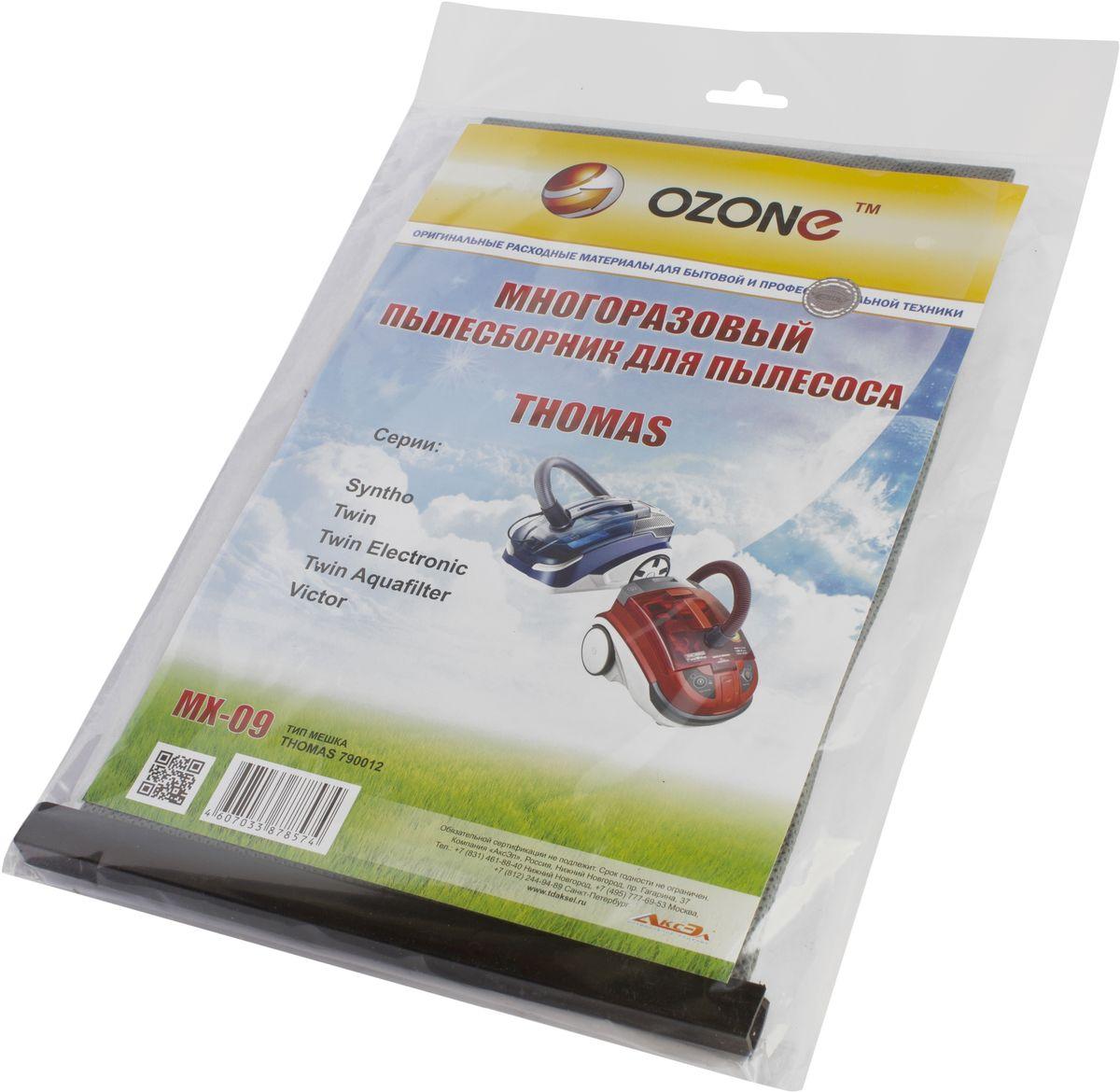Ozone MX-09 пылесборник для пылесосов ThomasMX-09Многоразовый синтетический пылесборник Ozone microne multiplex MX-09 предназначен для бытового использования. Пылесборник Ozone соответствуют высоким стандартам качества. Благодаря использованию специального четырехслойного синтетического материала, пылесборник Ozone microne multiplex MX-09 обладает высочайшей степенью фильтрации и повышенной прочностью. Серия MICRON задерживает мельчайшие частицы пыли и пыльцы. Ozone microne multiplex MX-09 выдерживает нагрузку до 30кг., а так же выполняется 100% заполняемость мешка.