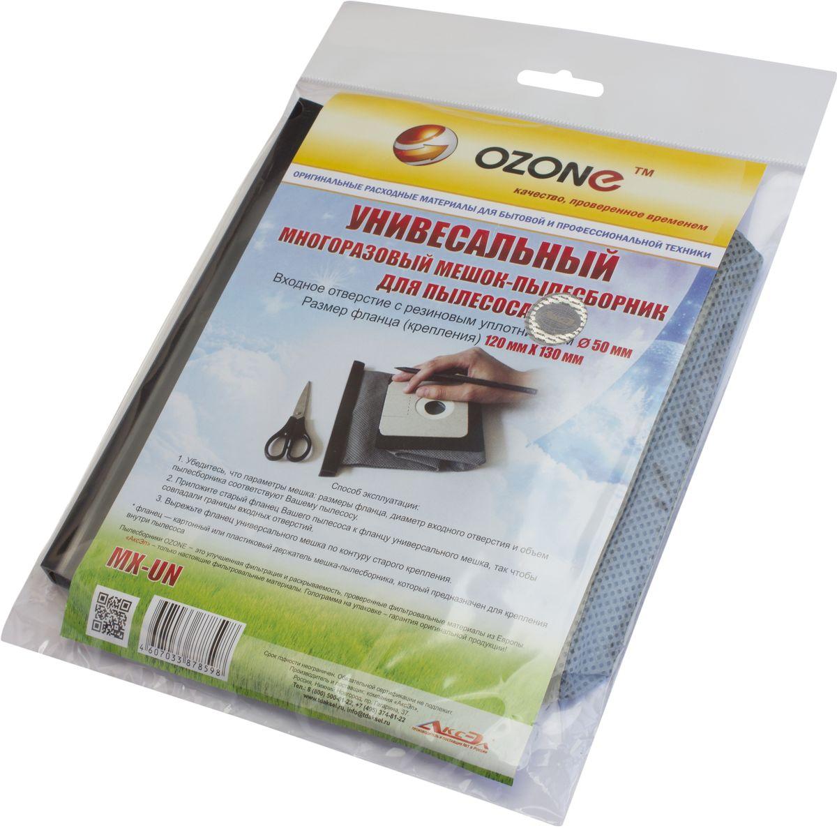 Ozone MX-UN пылесборник универсальныйMX-UNМногоразовый синтетический пылесборник Ozone microne multiplex MX-UN предназначен для бытового использования. Пылесборник OZONE соответствуют высоким стандартам качества. Благодаря использованию специального четырехслойного синтетического материала, пылесборник Ozone microne multiplex MX-UN обладает высочайшей степенью фильтрации и повышенной прочностью. Серия MICRON задерживает мельчайшие частицы пыли и пыльцы. Ozone microne multiplex MX-09 выдерживает нагрузку до 30кг., а так же выполняется 100% заполняемость мешка.