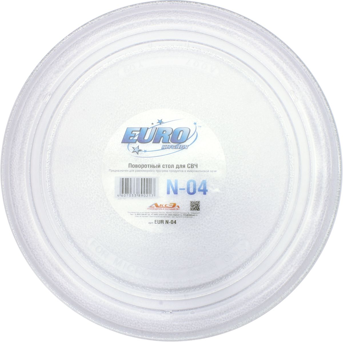 Euro Kitchen N-04 тарелка для СВЧN-04Универсальная тарелка N-04 для микроволновой печи с крестовиной. Диаметр тарелки 272 мм. Изготовлена из специального жаропрочногостекла. Предназначена для равномерного разогрева продуктов в микроволновой печиПодходит для брендов: Aeg, Airhot, Amica, Ardo, Ariston, Asko, Atlanta, Aurora, Ava, Barazza, Bauknecht, Bbk, Beko, Bomann, Bork, Bosch, Brandt, Candy, Cata, Centek, Clatronic,Daewoo, De dietrich, Delfa, Electrolux, Elenberg, Ergo, Erisson, Eurotec, Fagor, Fimar, Foster, Franke, Fulgor, Fusion, Gaggenau, Gastrorag, Goldstar, Gorenje,Hankel, Hansa, Hilton, Horizont, Hurakan, Hyundai, Ilve, Indesit, Kaiser, Kenmore, Kenwood, Korting, Kuppersberg, Kuppersbusch, Kamark, Keran, Lg, Liberton,Liberty, Maxwell, Menumaster, Midea, Miele, Moulinex, Mystery, Neff, Oursson, Panasonic, Proficook, Rainford, Redmond, Rolsen, Samsung, Saturn, Scarlett,Sencor, Sharp, Siemens, Simfer, Sinbo, Sirman, Smeg, Supra, Teka, Thomson, Toshiba, V-zug, Vasko, Vimar, Vitek, Vr, Weissgauff, West, Whirlpool, Zanussi,Zelmer, Zigmund&Shtain, Витязь, Рубин.