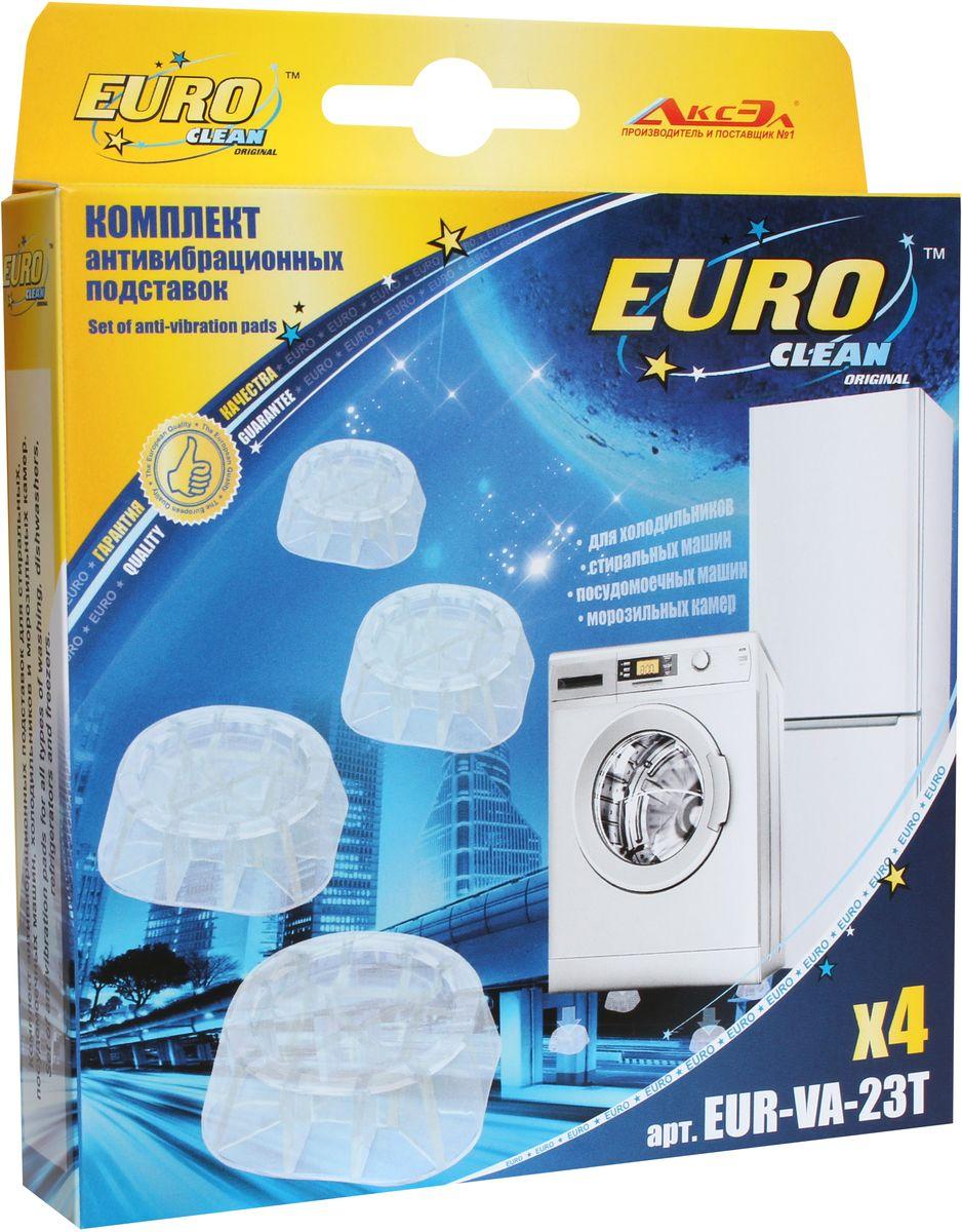 Euro Clean VA-23T, Clear антивибрационные подставки для стиральных машин и холодильников, 4 штVA-23TАнтивибрационные подставки Euro Clean VA-23T произведены из специального полимерного высокопрочного материала и отлично избавляют от шума и вибрации во время работы прибора. Также подставки защищают напольное покрытие (ламинат, линолеум, паркет) от вмятин и разрывов. Подходят для всех типов стиральных, посудомоечных машин, холодильников и морозильных камер.Высота: 20 ммДиаметр: 65 ммВнутренний диаметр: 45