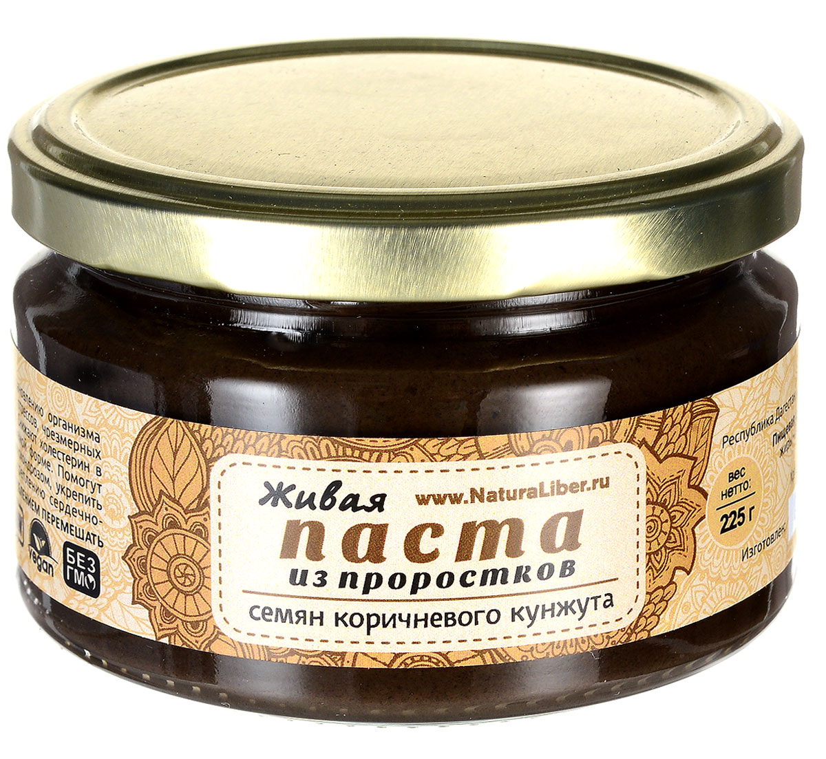 NaturaLiber паста из проростков семян коричневого кунжута, 225 г