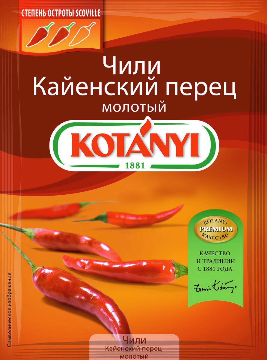 Kotanyi Чили кайенский перец молотый, 25 г по вкусу перец красный молотый 30 г