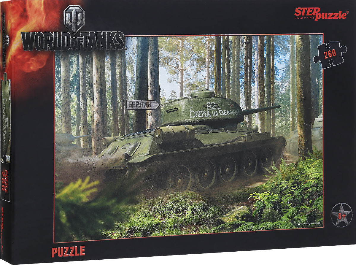 Step Puzzle Пазл World of Tanks 95031